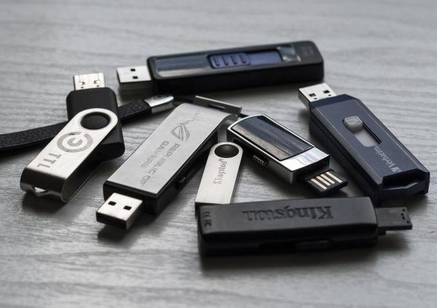 Clés USB (image d'illustration)