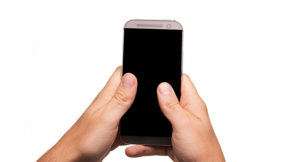 Tentatives d'hameçonnage: attention aux faux SMS de suivi des cas contacts