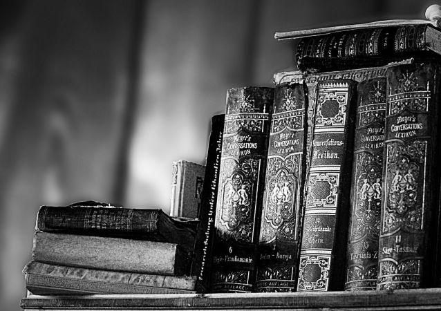 Livres anciens, image d'illustration