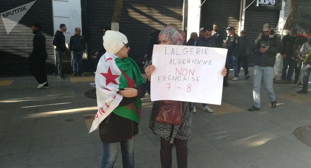 Manifestation contre la tenue de l'élection présidentielle, Alger, 12 décembre 2019