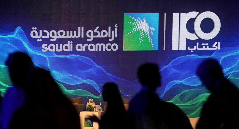 Signe de l'introduction en bourse de Saudi Aramco