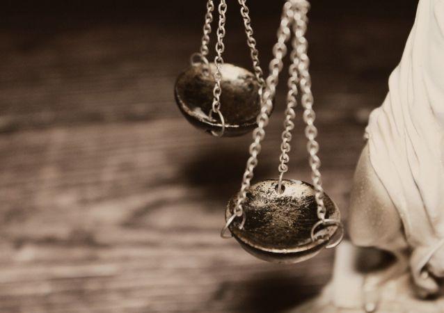Justice (image d'illustration)