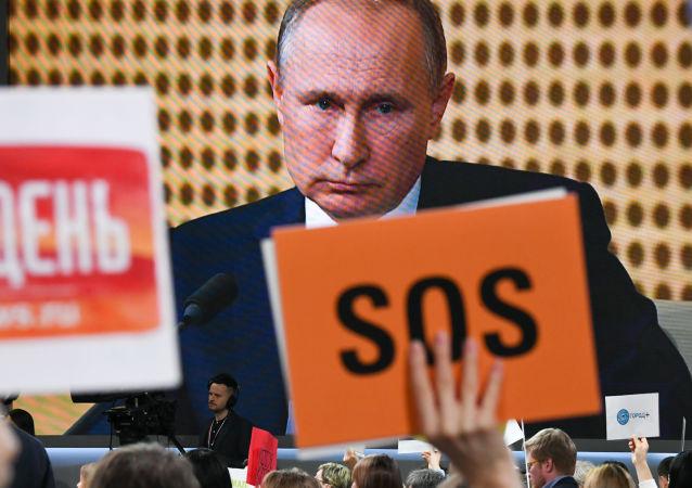 La grande conférence de presse de Poutine 2019