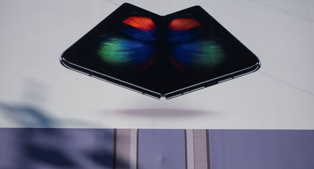 Une publicité de Samsung Galaxy Fold (archive photo)