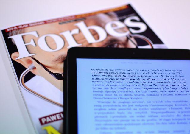 Forbes (image d'illustration)