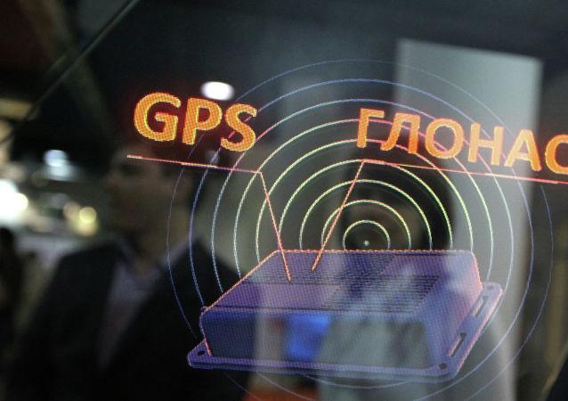 Navigation par satellite: GPS et Glonass
