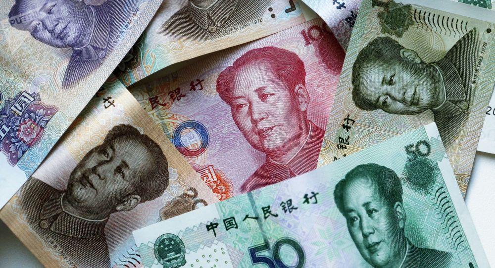 Des yuans