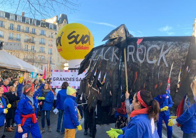 Réforme des retraites: la sixième journée de manifestations à Paris, le 16 janvier 2020