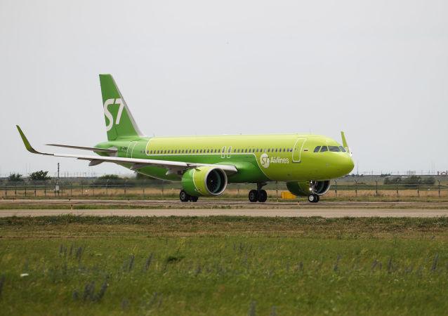 Un Airbus de S7 Airlines