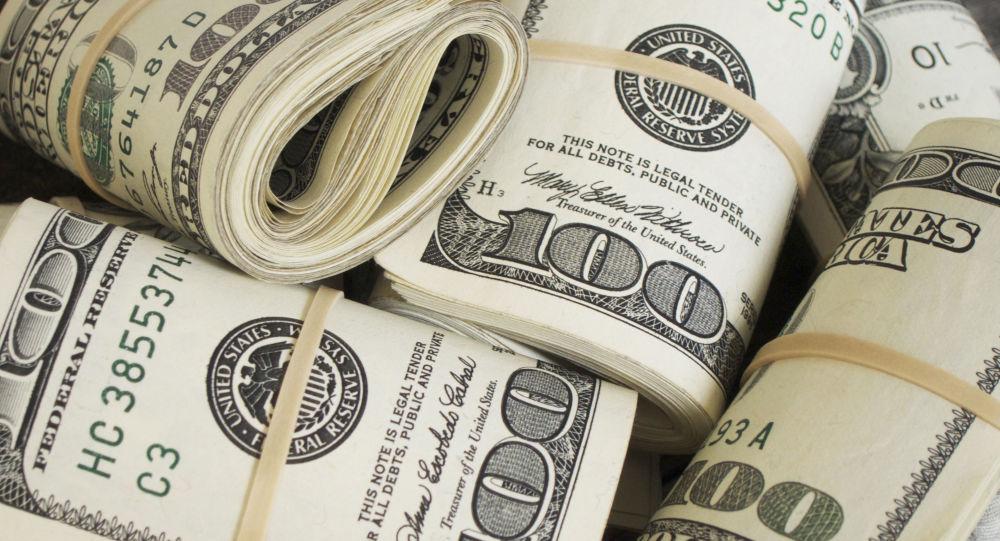 Bernard Arnault devient la deuxième fortune mondiale devant Bill Gates