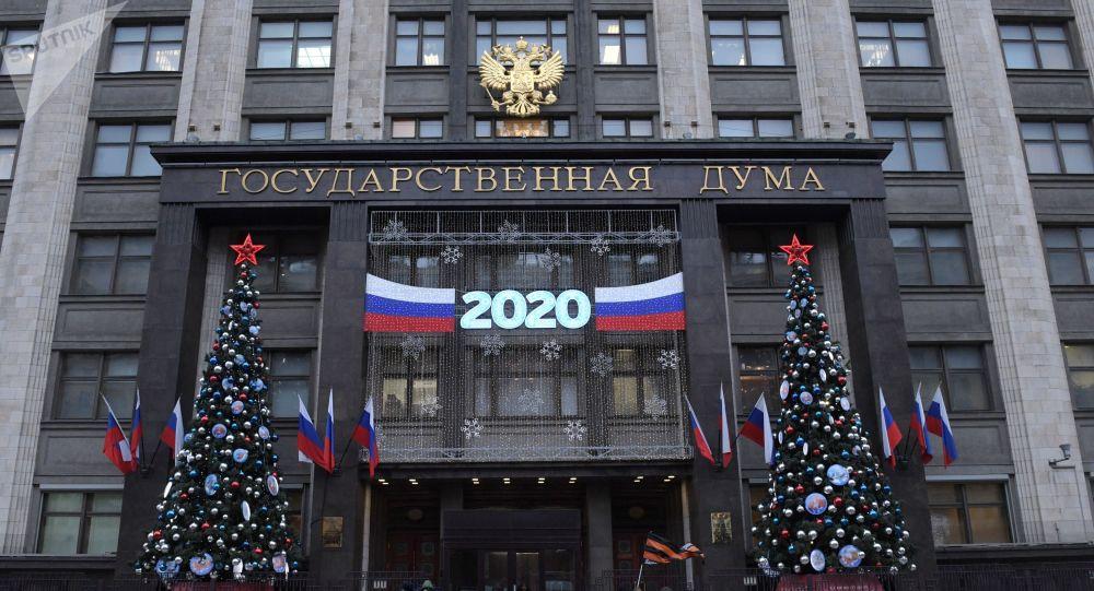 Poutine soumet au parlement des amendements à la Constitution