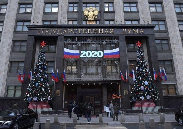 La siège de la Douma (chambre basse du parlement) russe