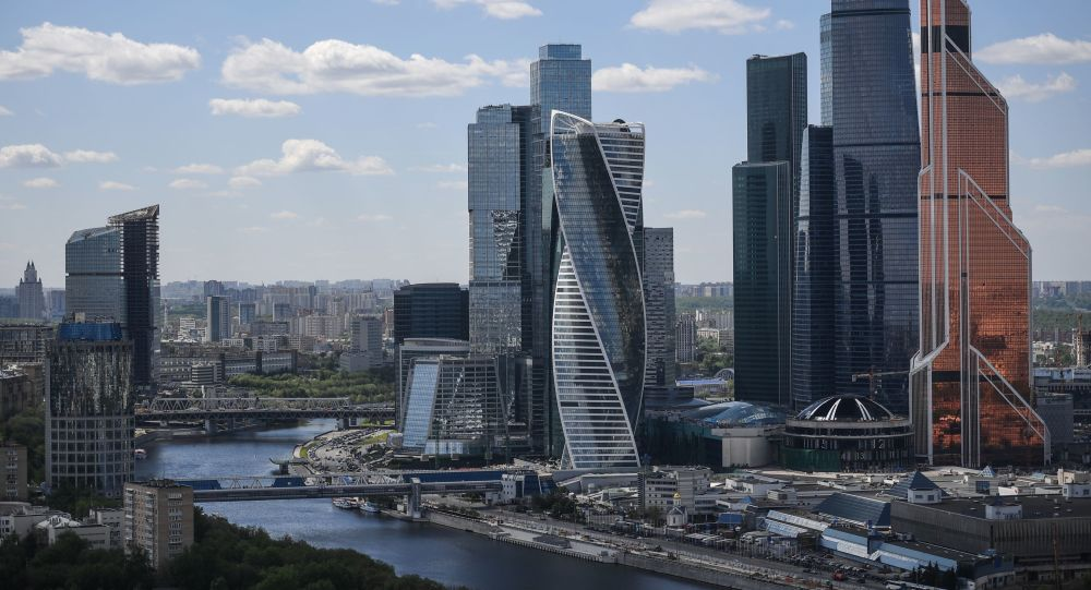 La vue du quartier d'affaires Moskva-City, le Centre de commerce international de Moscou