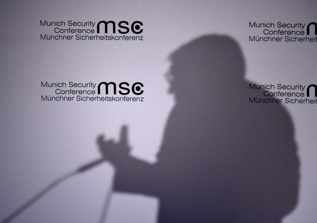La conférence de Munich