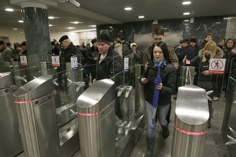 Открытие новой станции московского метро - Митино