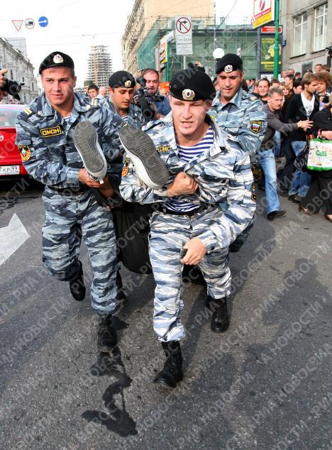 Задержание участников несанкционированной акции Другой России
