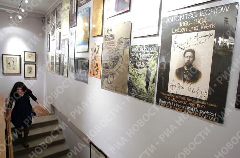 Выставка Реликвии чеховской коллекции