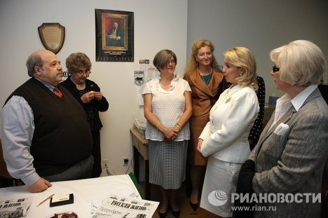 La first lady Svetlana Medvedev dans le centre culturel russe de San Francisco