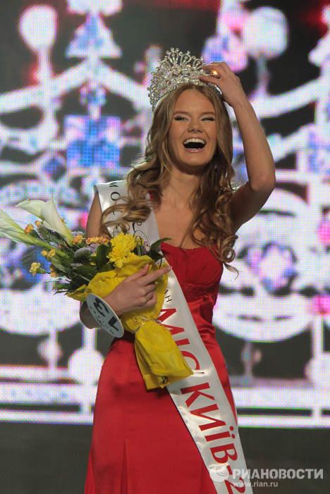 В Киеве прошел конкурс Мисс Киев - 2011