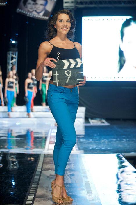 Конкурс красоты Мисс Екатеринбург