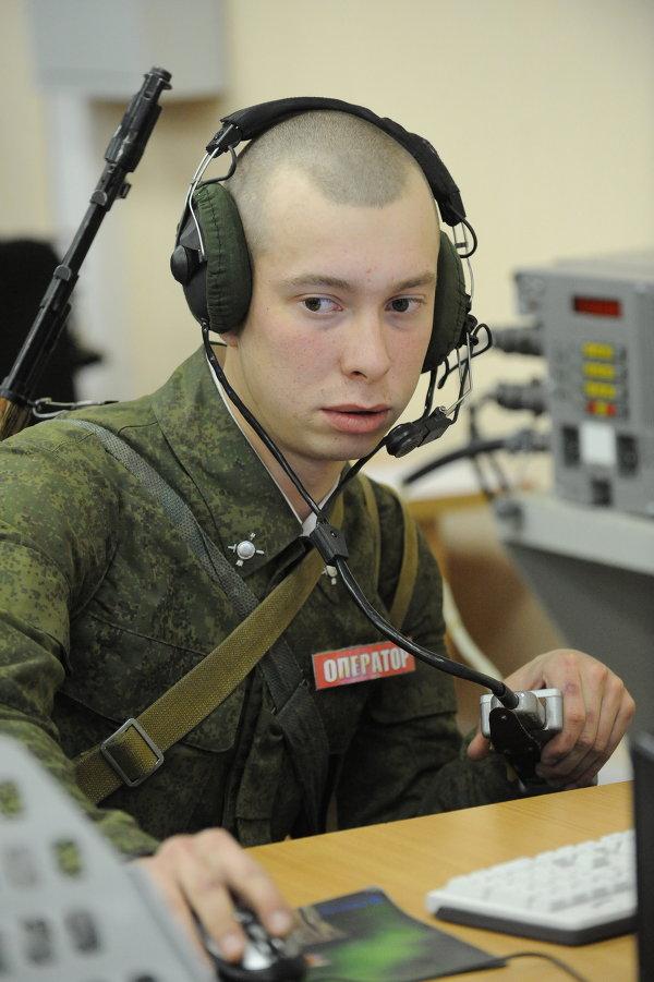 Ivanovo rencontre