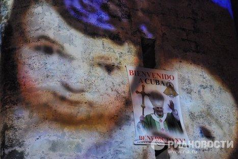 Куба встречает папу Бенедикта XVI религиозным световым шоу на фасаде Гаванского собора