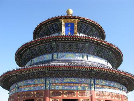 Храм Неба в Поднебесной