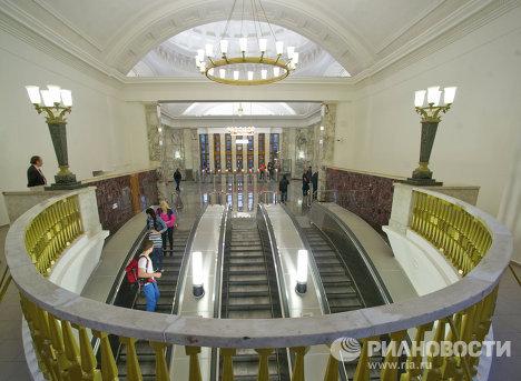 Открытие после ремонта станции Парк Культуры кольцевой линии