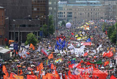 Акция оппозиции Марш миллионов