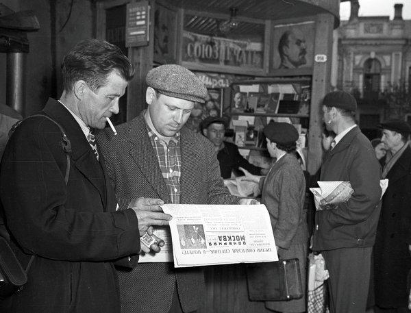 Москвичи читают газету