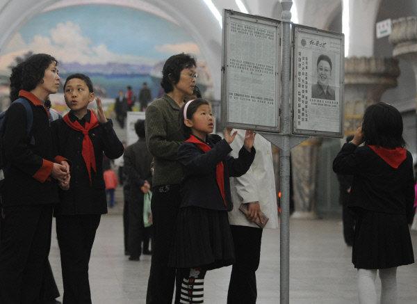 Пассажиры на станции метро Йонгванг