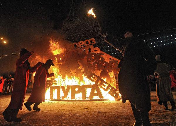 Торжественное сжигание арт-чучела Авоська Зимы