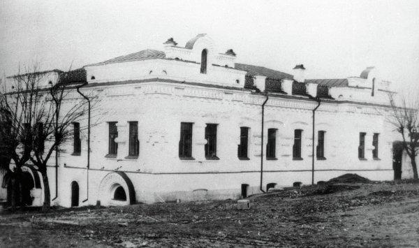 Дом в Свердловске, где в 1918 году были казнены Романовы