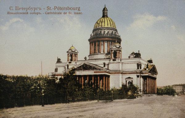 Почтовая открытка Исаакиевский собор. Начало XX века