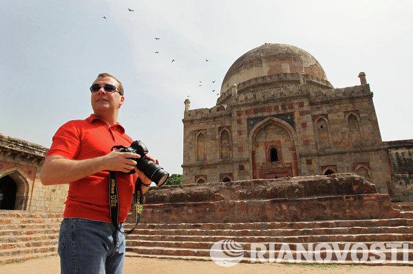 Прогулка Д.Медведева по Нью-Дели