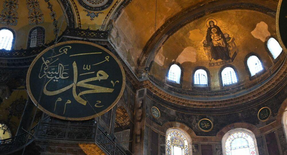 Ancienne basilique Sainte-Sophie à Istanbul