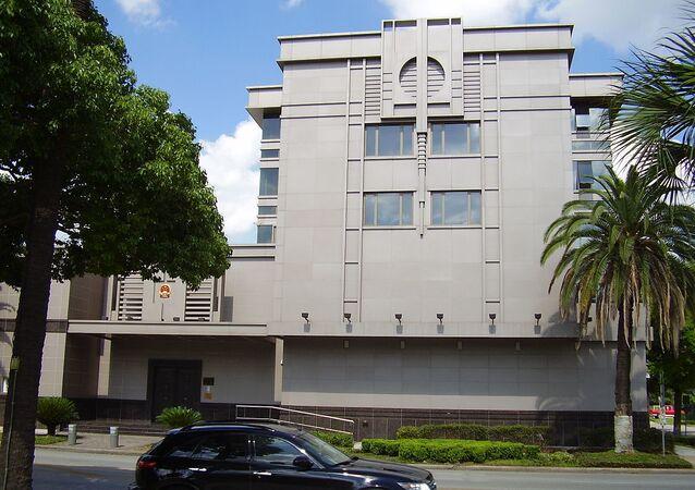 consulat de Chine à Houston