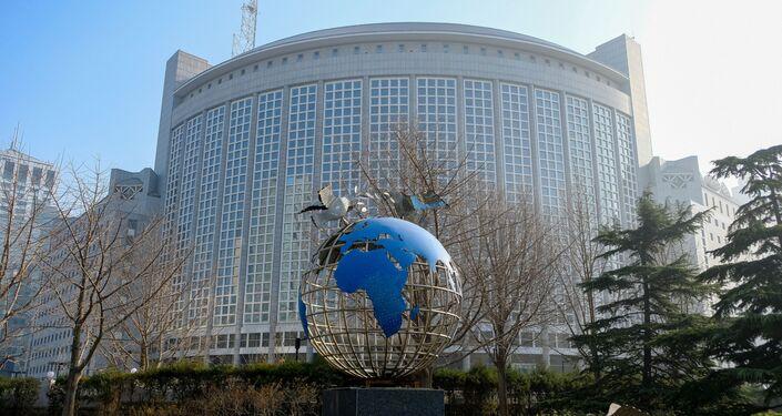 Le ministère des Affaires étrangères de la Chine à Pékin
