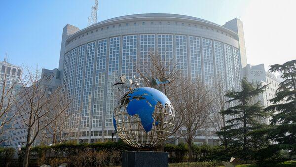 Le ministère des Affaires étrangères de la Chine à Pékin - Sputnik France