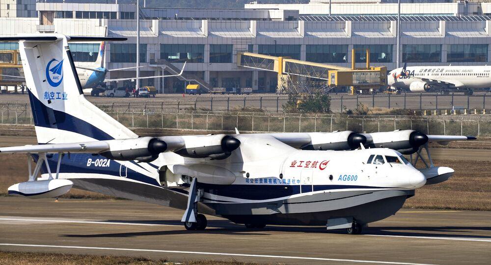L'avion amphibie chinois AG600