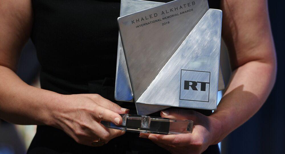 Khaled Alkhateb Memorial Awards