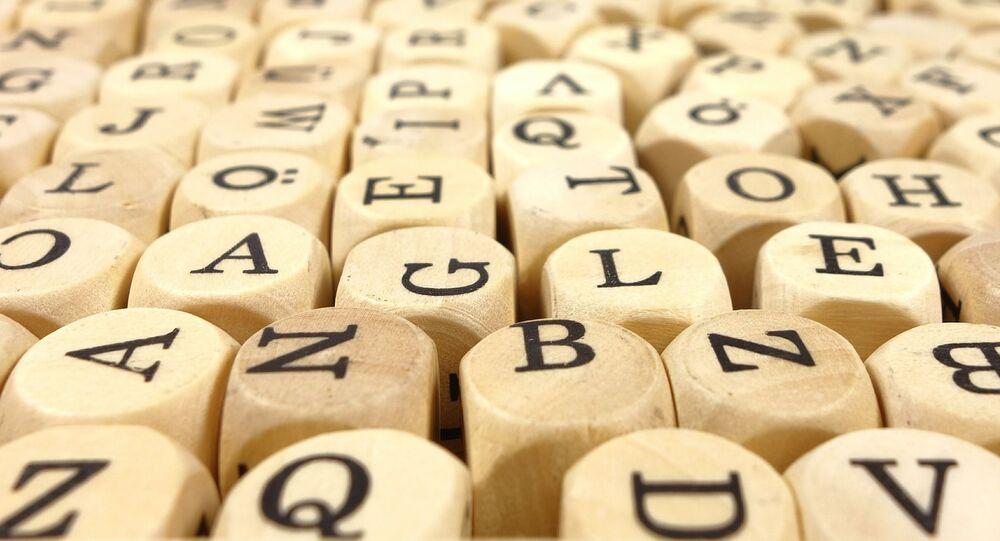 Lettres sur les cubes en bois. Image d'illustration