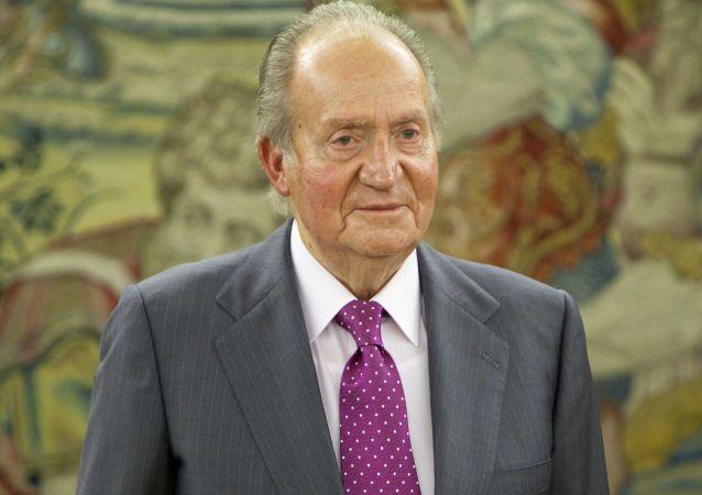 Juan Carlos, archives