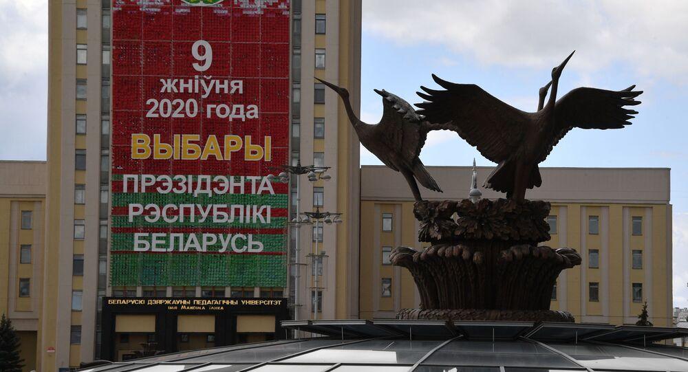 Minsk à la veille de la présidentielle du 9 août 2020