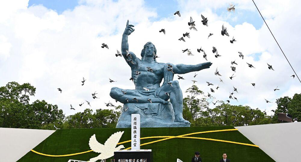 une cérémonie de commémoration des victimes du bombardement nucléaire de la ville de Nagasaki