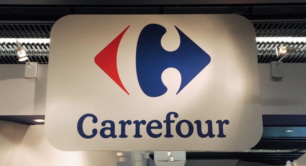 Le logo du groupe Carrefour