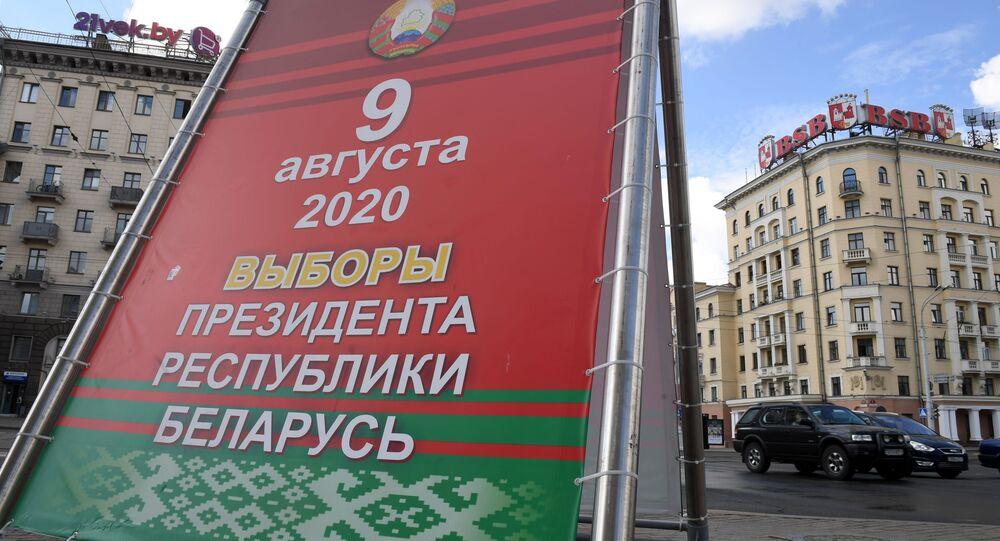 L'élection présidentielle en Biélorussie, le 9 août