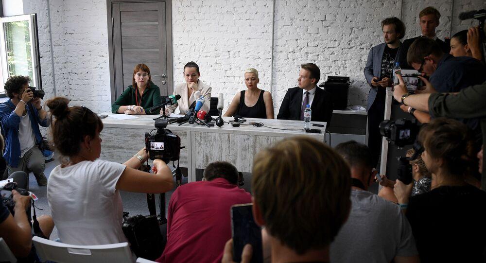L'équipe de la candidate Svetlana Tikhanovskaïa