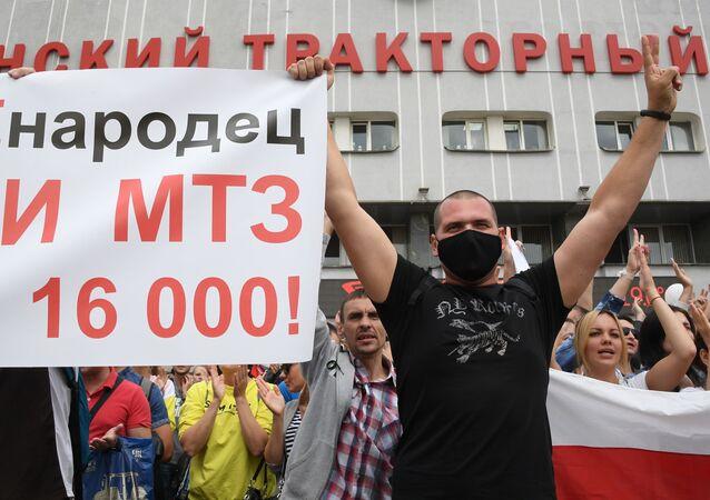 Une manifestation à Minsk après la présidentielle biélorusse, 14 août 2020