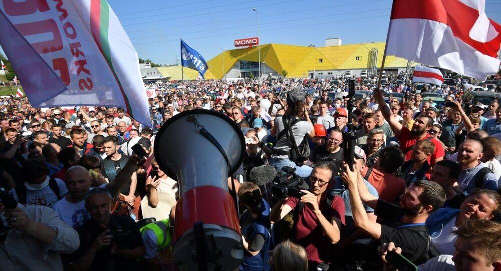 une manifestation à l'Usine de fabrication de véhicules-tracteurs (MZKT) le 17 août
